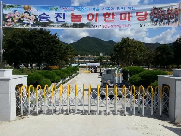 숭진초등학교.jpg